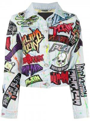 Джинсовая куртка Rock PP Philipp Plein. Цвет: синий