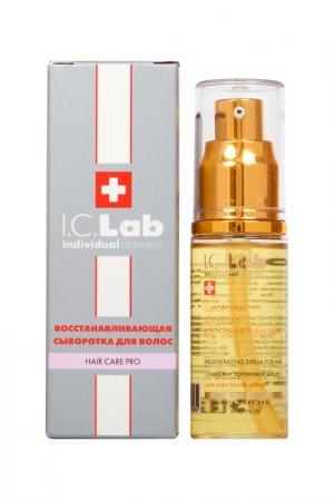 Восстанавливающая сыворотка для волос I.C.LAB INDIVIDUAL COSMETIC. Цвет: серебристый