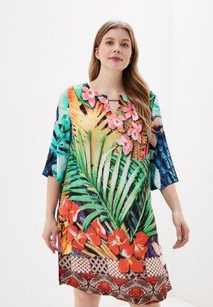 Платье пляжное Belarusachka. Цвет: разноцветный