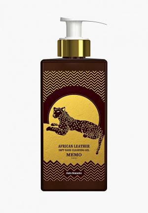 Гель для рук Memo антисептический, African Leather, 250 мл. Цвет: прозрачный