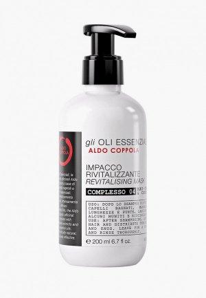 Маска для волос Aldo Coppola восстанавливающая с бей томас и кедром 200 мл. Цвет: прозрачный