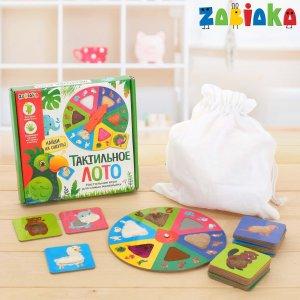 Настольная игра для малышей IQ-ZABIAKA