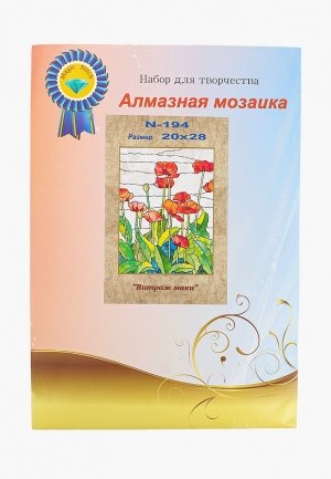 Набор для творчества Милато алмазная мозаика Витраж маки, 19 цветов. Цвет: разноцветный