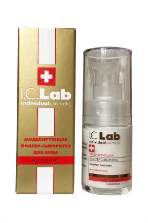 Моделирующая филлер-сыворотка I.C.LAB INDIVIDUAL COSMETIC. Цвет: золотой