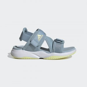Сандалии Terrex Sumra adidas. Цвет: белый