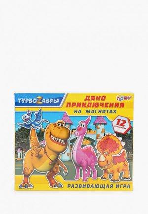 Игра настольная Умные Игры Турбозавры. Цвет: разноцветный
