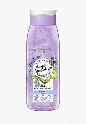 Гель для душа Bielenda VEGAN SMOOTHIE черника + киви, 400 ml. Цвет: фиолетовый