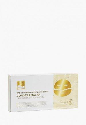Набор для ухода за лицом Beauty Style Трехкомпонентный лифтинговый (5 г + 50 мл маска)х10 шт.. Цвет: золотой