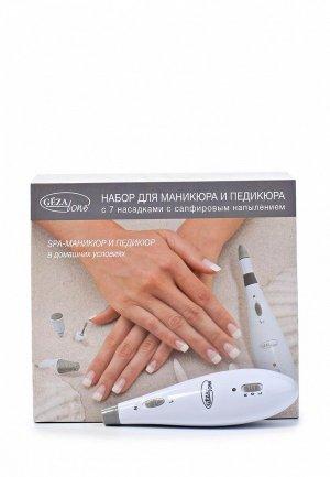 Аппарат для маникюра и педикюра Gezatone 136D в сумочке. Цвет: белый
