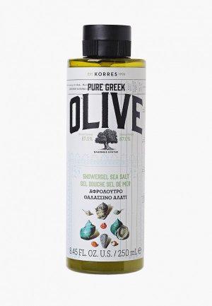 Гель для душа Korres Греческая олива и морская соль, 250 мл. Цвет: прозрачный