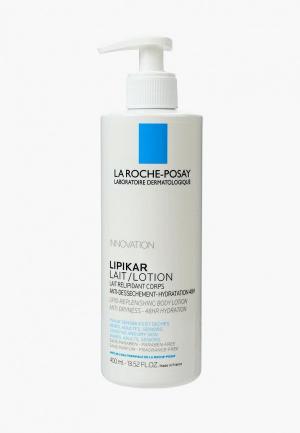 Молочко для тела La Roche-Posay LIPIKAR, 400 мл. Цвет: белый