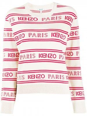 Трикотажный джемпер Paris с логотипом Kenzo. Цвет: нейтральные цвета