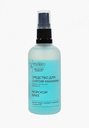 Средство для снятия макияжа MiKo Двухфазное, 100 мл. Цвет: прозрачный
