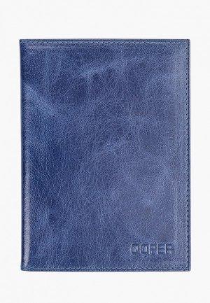 Обложка для документов Qoper. Цвет: синий