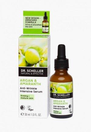 Сыворотка для лица Dr.Scheller Интенсивная разглаживающая  АРГАНА и АМАРАНТ, 30 мл. Цвет: прозрачный