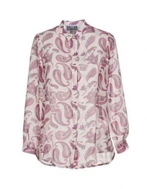 Pубашка DRESS CODE. Цвет: светло-розовый