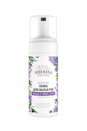Пенка для мытья рук антибактериальная Лаванда и чайное дерево SIBERINA