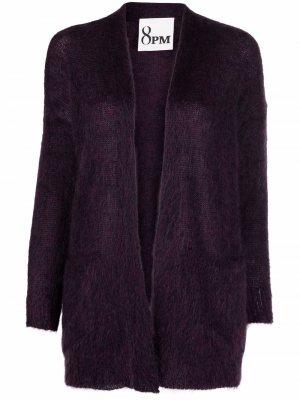 Fine-knit mohair cardigan 8pm. Цвет: фиолетовый