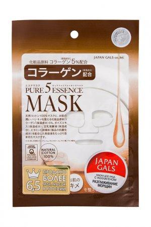 Маска для лица JAPAN GALS. Цвет: белый