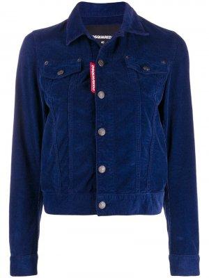 Вельветовая приталенная куртка Dsquared2