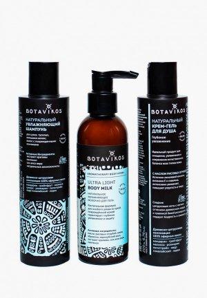 Набор для тела и волос Botavikos Hydra №1, 200 мл + мл.. Цвет: белый