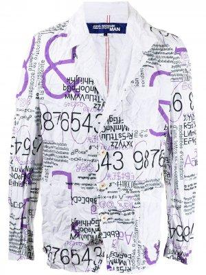 Пиджак с жатым эффектом и принтом Junya Watanabe MAN. Цвет: белый