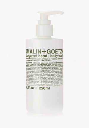 Жидкое мыло Malin + Goetz Бергамот 250 мл. Цвет: прозрачный