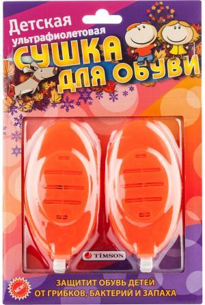 Сушка для обуви детская Timson Тимсон. Цвет: оранжевый