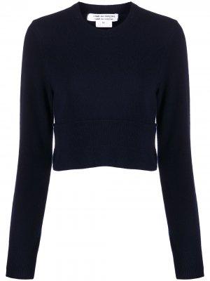 Укороченный свитер Comme Des Garçons. Цвет: синий