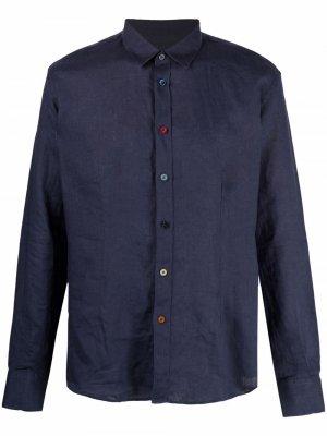 Рубашка с длинными рукавами Daniele Alessandrini. Цвет: синий