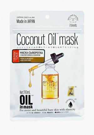 Маска для лица Japan Gals с кокосовым маслом и золотом увлажнения кожи 7 шт. Цвет: прозрачный