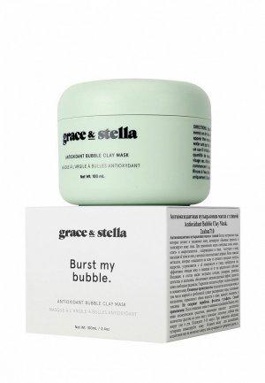 Маска для лица Grace and Stella Антиоксидантная пузырьковая с глиной, 100 мл. Цвет: зеленый