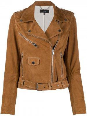 Байкерская куртка Arma. Цвет: коричневый