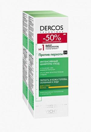 Набор для ухода за волосами Vichy DERCOS интенсивный уход против перхоти сухих волос, 2х200 мл, -50% на второй продукт. Цвет: белый