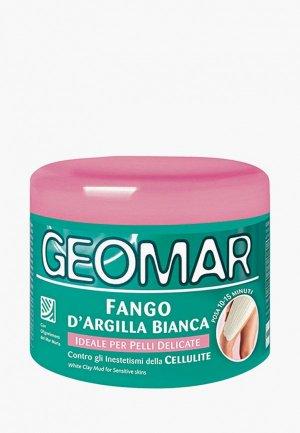Глина для тела Geomar Антицеллюлитная. Белая чувствительной кожи. 500 мл. Цвет: белый
