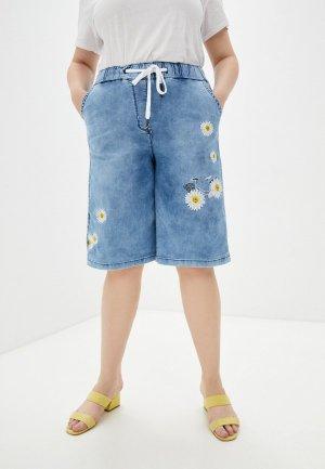 Шорты джинсовые Полное счастье. Цвет: голубой