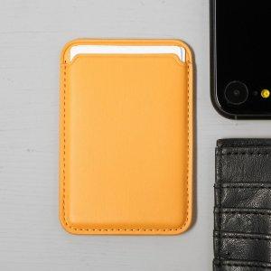 Кожаный чехол-бумажник luazon, поддержка magsafe для iphone 12/13/pro/mini/pro max,оранжевый Luazon Home