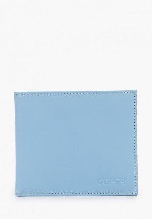 Кошелек Qoper. Цвет: голубой