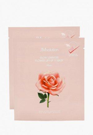 Набор масок для лица JMsolution лица, подтяжки контура с цветочными экстрактами, 2 шт х 25 мл.. Цвет: белый