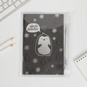Набор hello winter, блокнот с чёрными листами и ручка белыми чернилами ArtFox