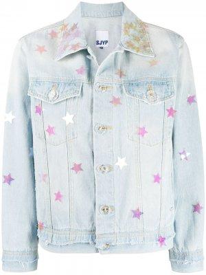 Джинсовая куртка SJYP. Цвет: синий