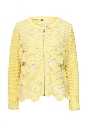 Куртка B.Style. Цвет: желтый