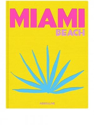Книга Miami Beach Assouline. Цвет: желтый
