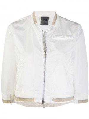 Укороченная куртка-бомбер Lorena Antoniazzi. Цвет: белый