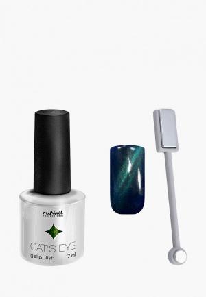 Набор для ухода за ногтями Runail Professional магнит и Гель-лак Cat's eye золотистый блик, цвет: Тайская кошка. Цвет: бирюзовый