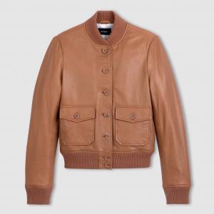 Куртка кожаная R studio. Цвет: темно-бежевый