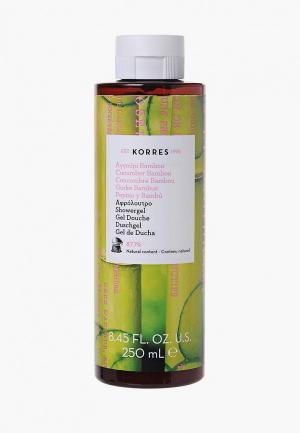 Гель для душа Korres Огурец и бамбук, 250 мл. Цвет: прозрачный