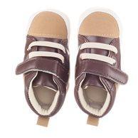 Ботиночки детские R baby. Цвет: каштановый