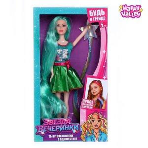 Кукла-модель с трессами Happy Valley
