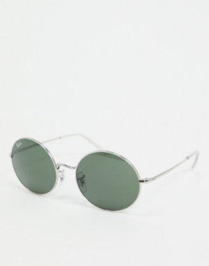 Серебристые солнцезащитные очки в овальной оправе -Серебряный Ray-Ban
